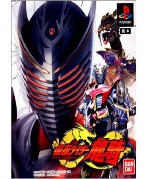 PS1 - Kamen Rider Ryuki