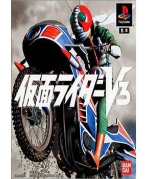PS1 - Kamen Rider V3