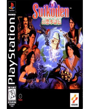 PS1 - Suikoden I