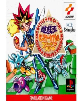 PS1 - Yu-Gi-Oh! Monster Capsule
