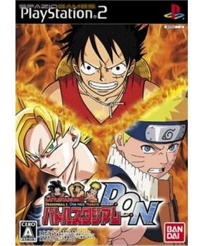 PS2 - Battle Stadium DON