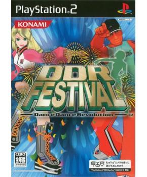 PS2 - Dance Dance Revolution Festival