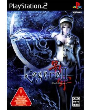 PS2 - Kagero II - Dark Illusion