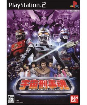 PS2 - Uchuu Keiji Tamashii - The Space Sheriff Spirits