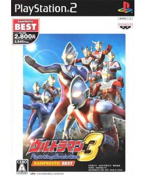 PS2 - Ultraman Fighting Evolution 3
