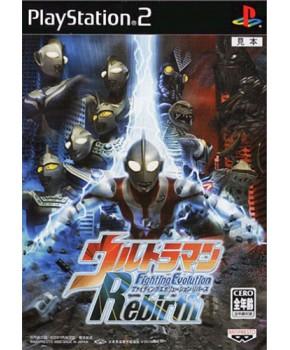 PS2 - Ultraman Fighting Evolution Rebirth