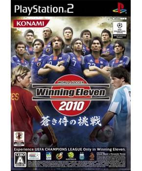 PS2 - World Soccer Winning Eleven 2010 - Aoki Samurai no Chousen